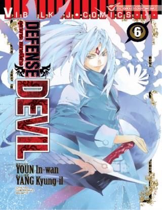 หน้าปก-คุคาบาระ-ทนายปิศาจ-defense-devil-เล่ม-6-ookbee