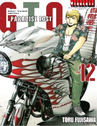 หน้าปก-gto-paradise-lost-เล่ม-12-ookbee