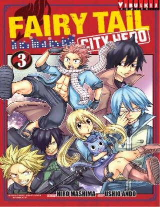 หน้าปก-fairy-tail-city-hero-เล่ม-3-ookbee