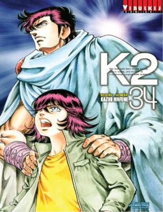 หน้าปก-k2-เล่ม-34-ookbee
