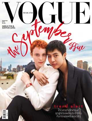 หน้าปก-september-2019-ookbee