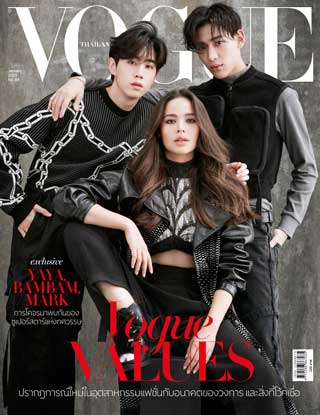 หน้าปก-vogue-january-2020-ookbee