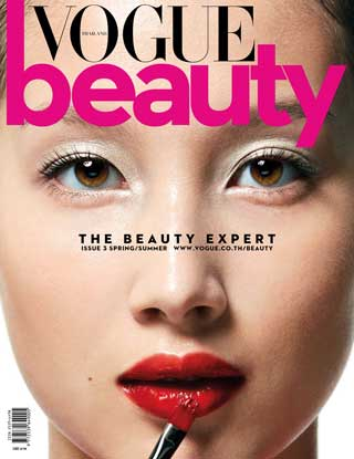 vogue-beauty-issue-3-springsummer-หน้าปก-ookbee