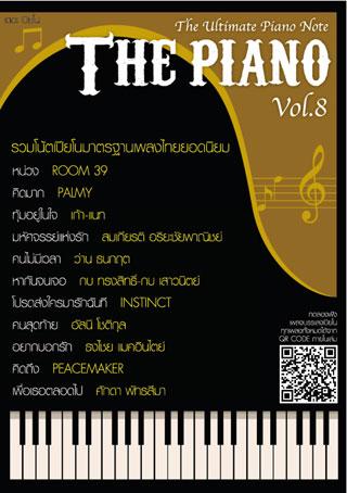 the-piano-8-หน้าปก-ookbee