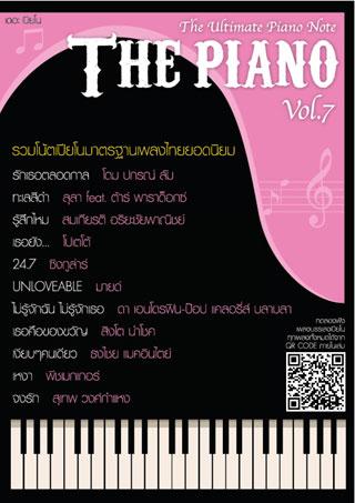 the-piano-7-หน้าปก-ookbee