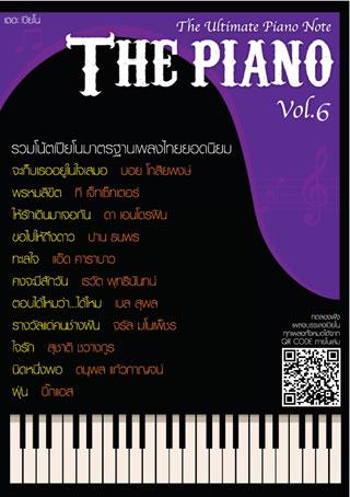 หน้าปก-the-piano-6-ookbee