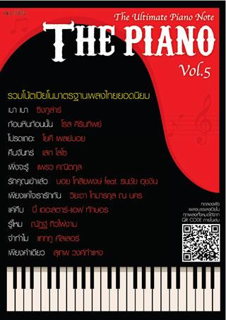the-piano-5-หน้าปก-ookbee