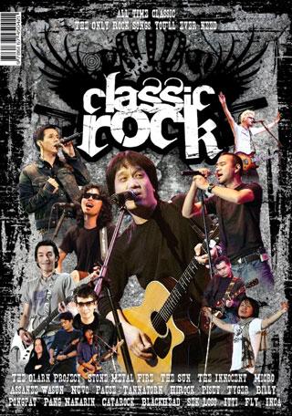 classic-rock-หน้าปก-ookbee