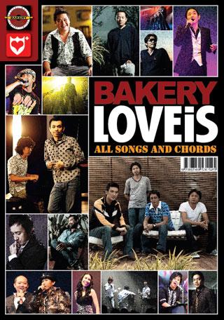 หน้าปก-bakeryloveis-ookbee