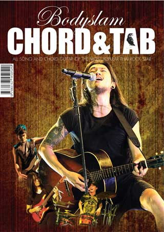 bodyslam-chord-and-tab-หน้าปก-ookbee