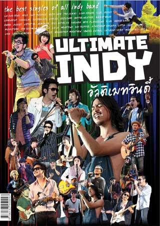หน้าปก-ultimate-indy-ookbee