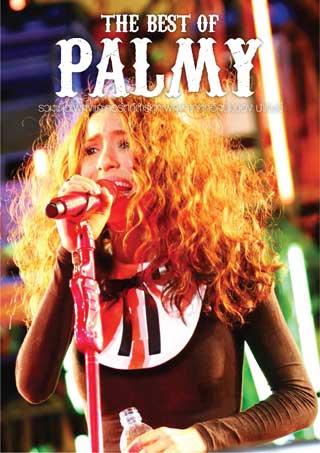 หน้าปก-the-best-of-palmy-ookbee