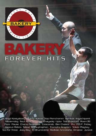 หน้าปก-bakery-foever-hits-ookbee