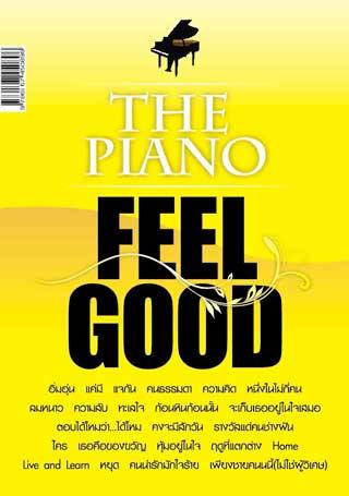 หน้าปก-the-piano-feel-good-ookbee