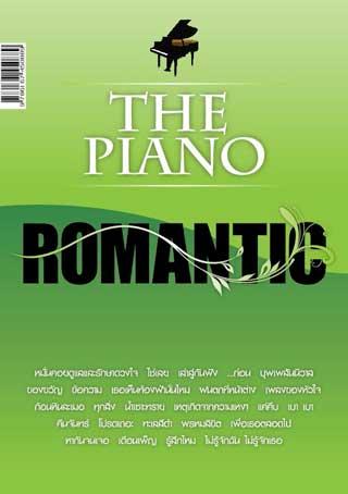 หน้าปก-the-piano-romantic-ookbee