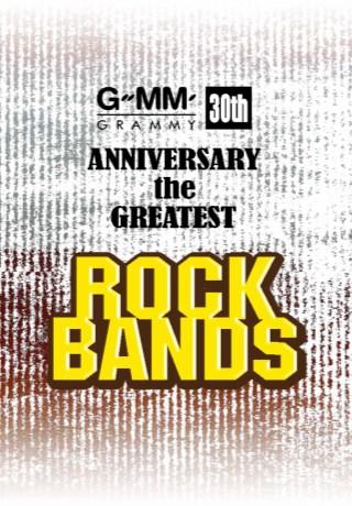 หน้าปก-30th-anniversary-the-greatest-rock-bands-ookbee