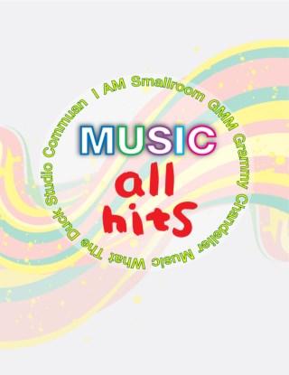 หน้าปก-music-all-hits-ookbee