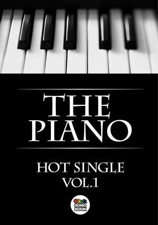 หน้าปก-the-piano-hot-single-vol1-ookbee