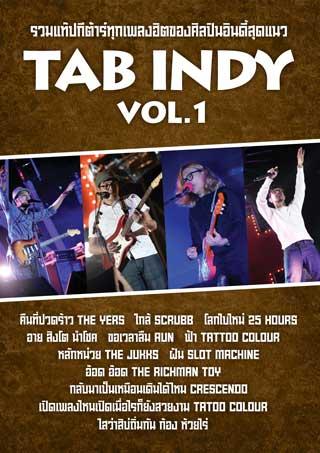 หน้าปก-tab-indy-vol1-ookbee