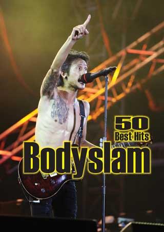 หน้าปก-50-best-hits-bodyslam-ookbee