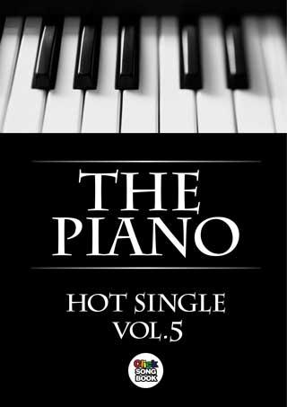 หน้าปก-the-piano-hot-single-vol5-ookbee