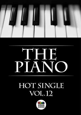 หน้าปก-the-piano-hot-single-v12-ookbee