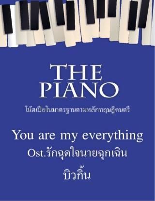 หน้าปก-the-piano-you-are-my-everything-ookbee