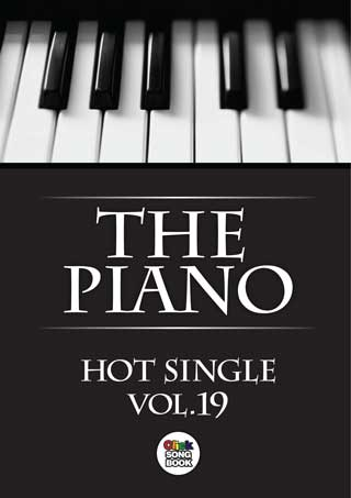 หน้าปก-the-piano-hot-single-vol19-ookbee
