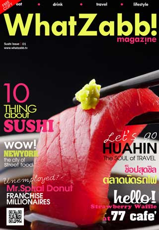 หน้าปก-whatzabb-issue-001-free-ookbee