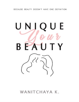 หน้าปก-unique-your-beauty-ookbee