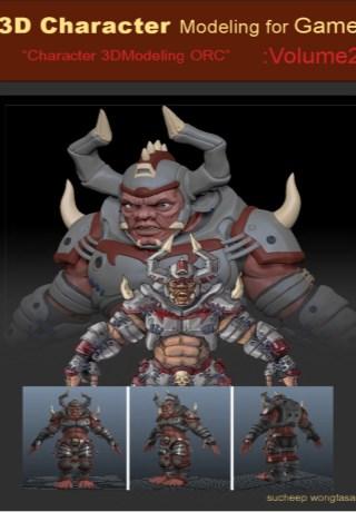 หน้าปก-หนังสือ-3d-character-modeling-for-gamevolume2-ookbee