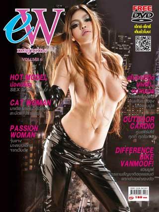 หน้าปก-special-ew6-ookbee
