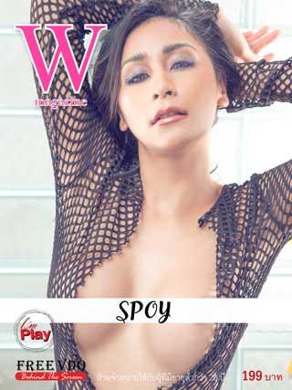 หน้าปก-w-magazine-issuse-22-ookbee