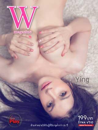 หน้าปก-w-magazine-issuse-23-ookbee