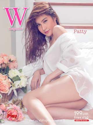 หน้าปก-w-magazine-issuse-24-ookbee