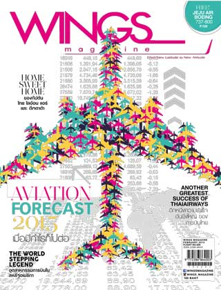 หน้าปก-wings-magazine-february-2015-ookbee