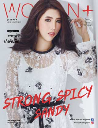 หน้าปก-woman-plus-december-2016-ookbee