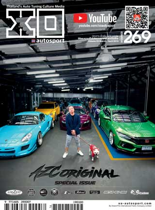 xo-autosport-march-april-2019-หน้าปก-ookbee