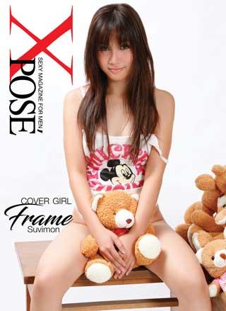 หน้าปก-issue-011-ookbee