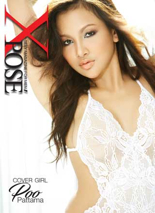 xpose-issue-018-หน้าปก-ookbee