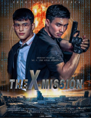 หน้าปก-the-x-mission-ookbee