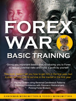 Forex-War-1-(Basic-Training)-English-Version-หน้าปก-ookbee