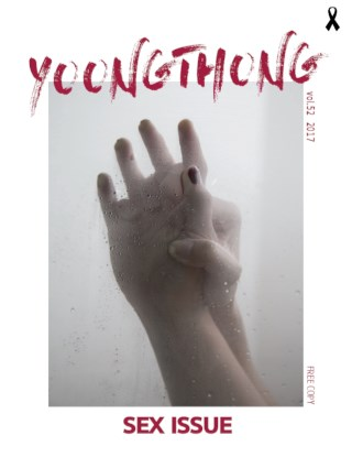 หน้าปก-yoongthong-vol52-sex-issue-ookbee
