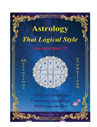 หน้าปก-astrology-thai-logical-style-ookbee