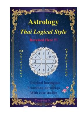 หน้าปก-astrology-thai-logical-style-ookbee