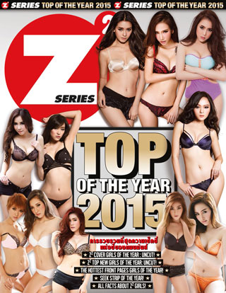 หน้าปก-z2special-z2-top-of-the-year-2014-ookbee