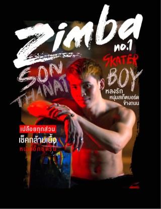zimba-zimba-no1-หน้าปก-ookbee