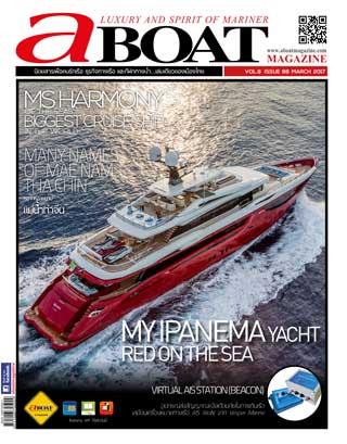 หน้าปก-aboat-magazine-february-2017-ookbee