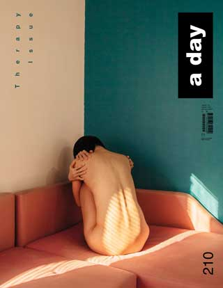 a-day-หน้าปก-ookbee
