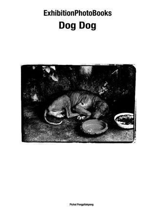 หน้าปก-photobook-dog-dog-ookbee